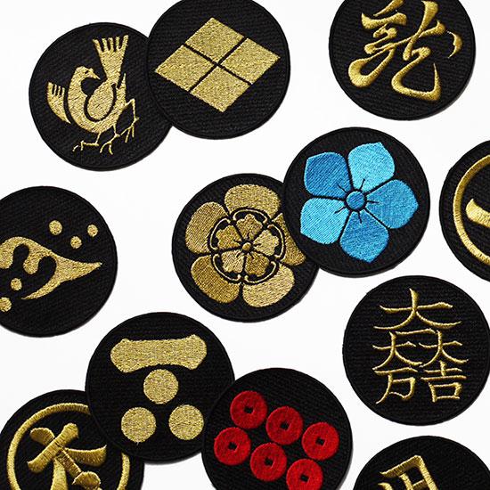 12種類の家紋や旗印を刺繍したワッペン 戦国武将家紋ワッペン 直径7cm 和柄 10%OFF 刺繍 アイロン接着 物品