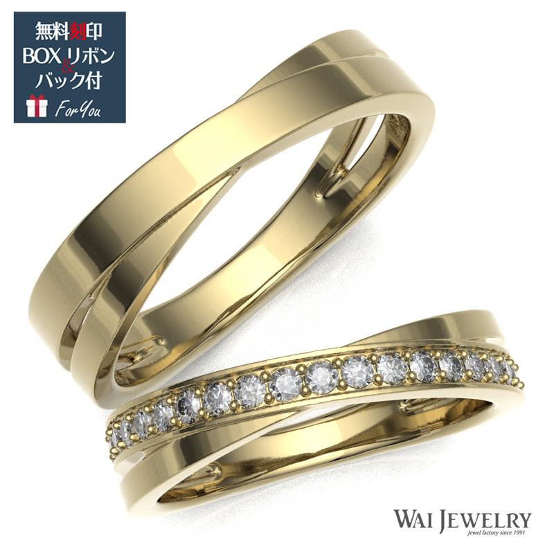 結婚指輪 マリッジリング ペアリング 2本セット ゴールドk18yg 高品質ダイヤモンド 贈り物 シンプル 自社国内で大切に丁寧にお創り致します。