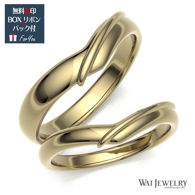 結婚指輪 マリッジリング ペアリング 2本セット ゴールドk18yg 高品質ダイヤモンド 贈り物 シンプル 自社国内で大切に丁寧にお創り致します。【送料無料】