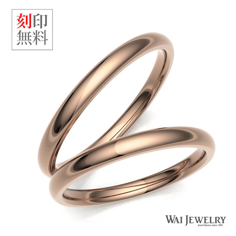自社製造で安心の品質 ペアギフト 肌馴染みのよい18金ピンクゴールド結婚指輪 人気 甲丸リング ペアリング 母の日 ペア ゴールド 父の日 安い【送料込み】10万以下でお得 18金 予算10万円でお届け致します。ピンクゴールド 2本セット 結婚指輪 シンプル マリッジ