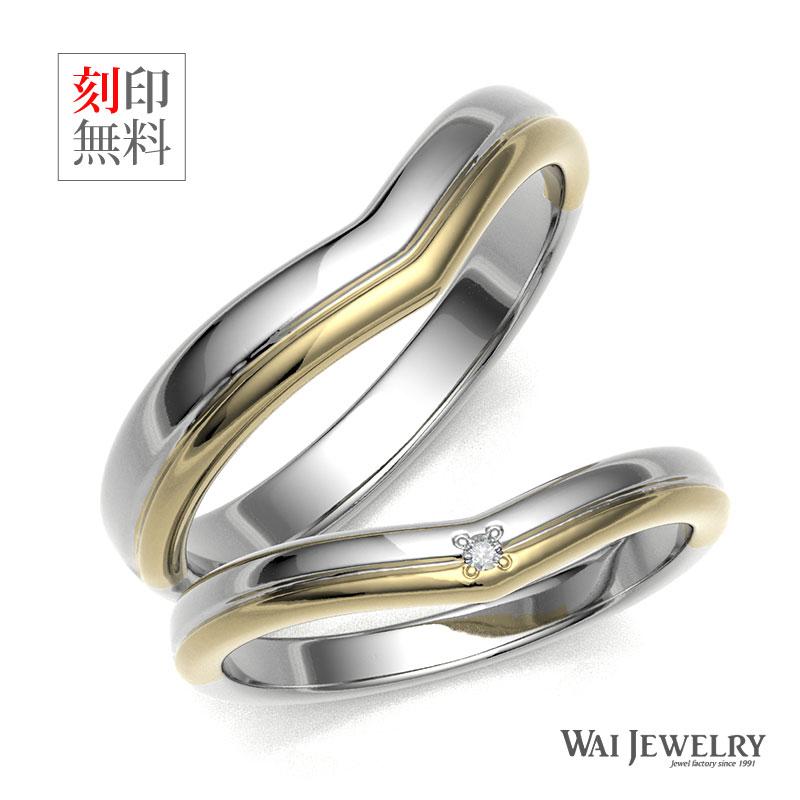 結婚指輪 ペア コンビリング 2本セット マリッジリング プラチナpt900 イエローゴールドk18 一粒ダイヤモンド ペアリング 指輪 ring 贈り物 シンプル 自社製造で安心の品質 刻印/送料/ギフト無料】【品質保証書付き】