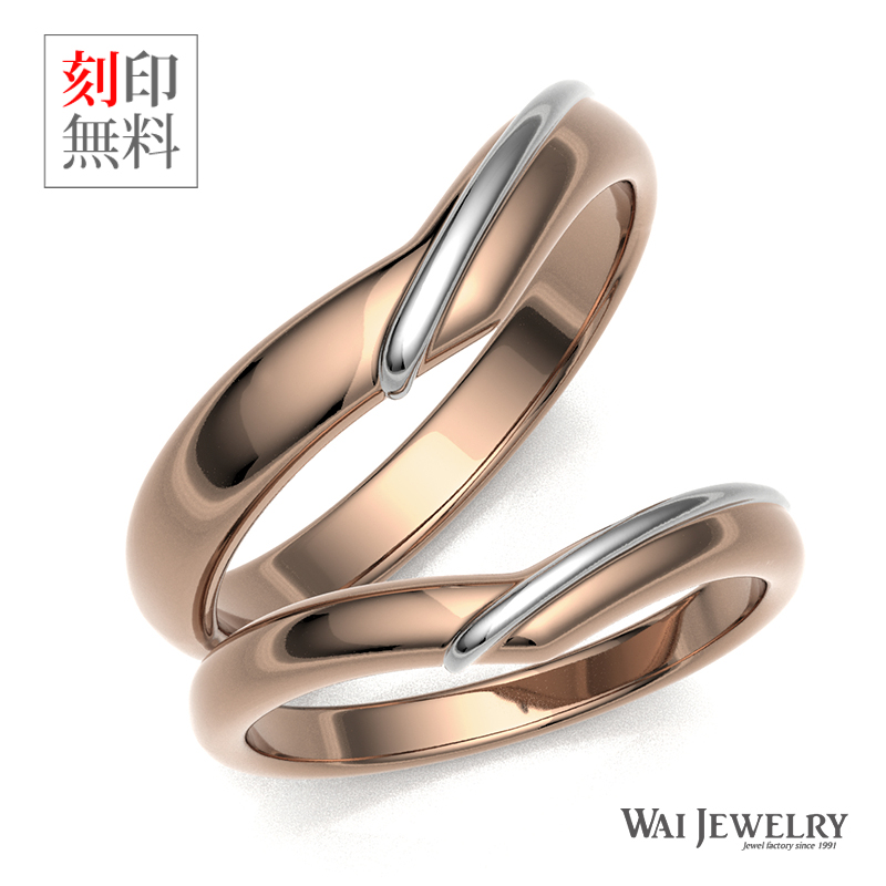 【刻印/送料/ギフト無料】【品質保証書付き】結婚指輪ペア コンビリング 2本セット マリッジリング プラチナpt900 ピンクゴールドk18 ダイヤなし ペアリング 指輪 ring 贈り物 シンプル 自社製造で安心の品質 PT900/K18PG