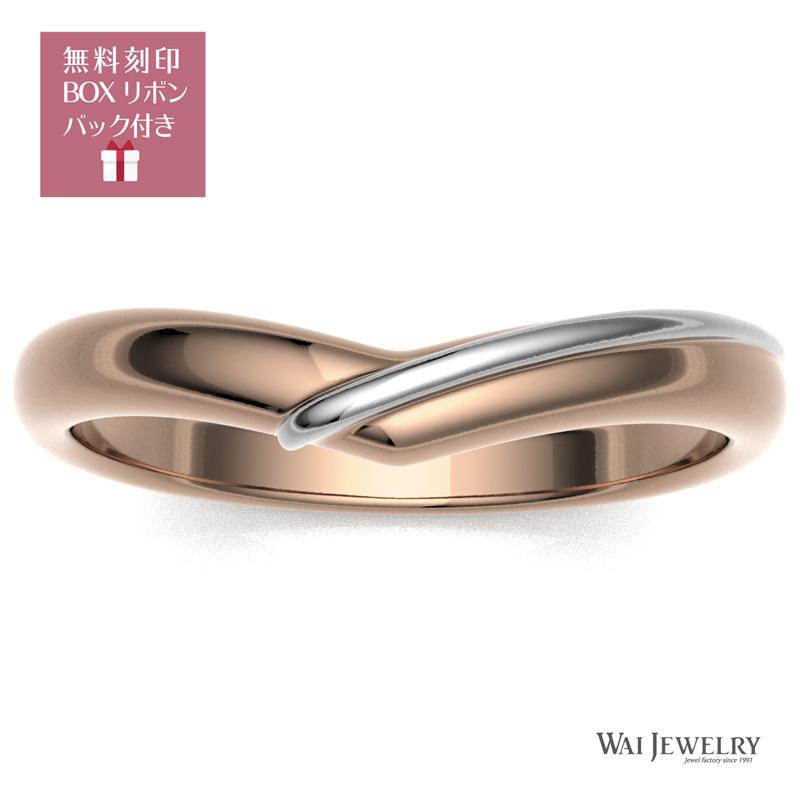 コンビリング (1本売り) 5号-27号 男女兼用 2.5ミリ幅 プラチナpt900 イエローゴールド18金 k18 地金シンプル 指輪 ring 贈り物 pt900 k18yg スタイリッシュ 上品 結婚指輪 結婚指輪メンズ レディース バイカラー アクセサリー オシャレ指輪 母の日 父の日 新生活