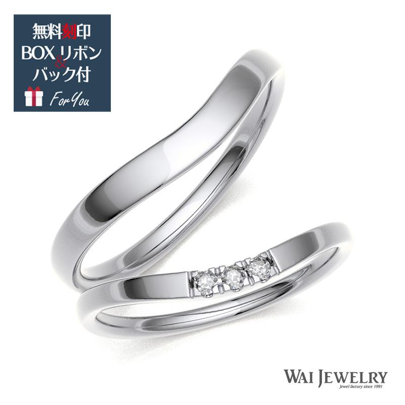結婚指輪 ペア プラチナリング 2本セット マリッジリング プラチナ pt900 彫り留め ダイヤモンド ペアリング 指輪 ring 贈り物 華奢 オシャレ メンズホーニング艶なしマットな仕上り 自社製造で安心の品質 高品質ダイヤPT900