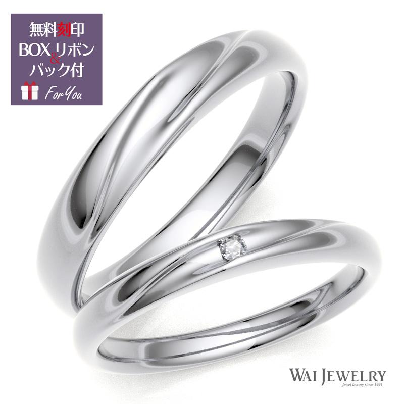 結婚指輪 マリッジリング ペアリング プラチナ ペア 2本セット 天然ダイヤ ブライダル ペア結婚指輪 pt900 文字入れ 刻印 可能 婚約 結婚式 ブライダル ウエディング ギフト レディース メンズ セット価格 送料無料 ペアケース バレンタイン