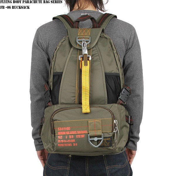 The Men S Military Bag Flying Body Parachute Series Fb 06 Rucksack Olive