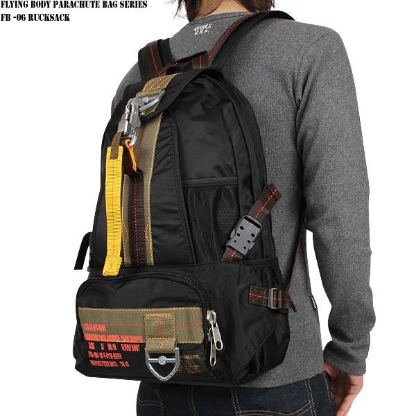 Wip Flying Body Parachute Bag Series Fb 06 Backpack Black