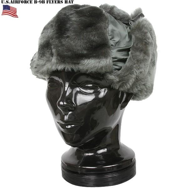 1077c955dd1 ... Winter Flyer Helmet Hat Wip Military Man. Waiper Rakutenichibaten U S  Forces Real Thing New Article