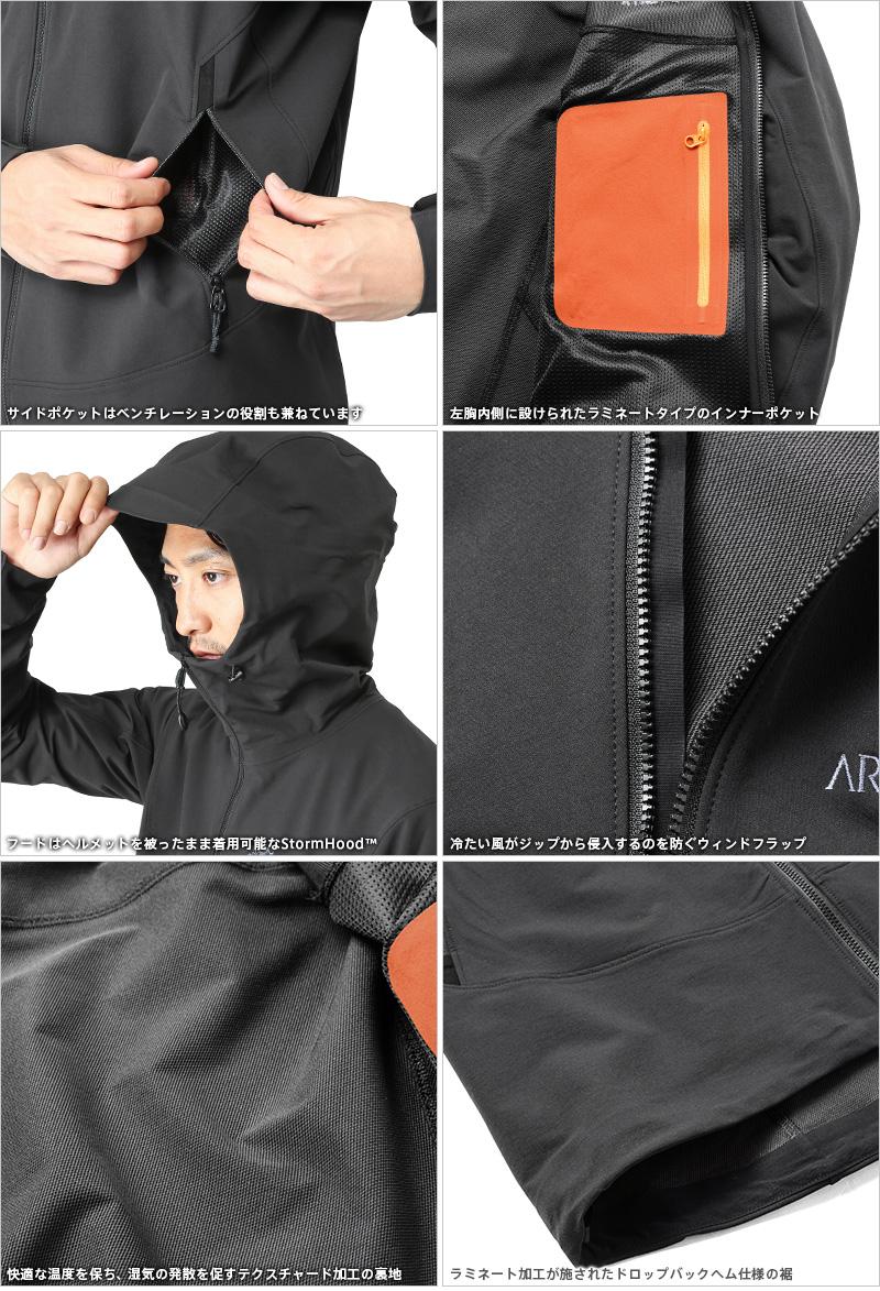 """ARC'TERYX Arc'Teryx 伽瑪 LT 帽衫軟茄克 17307""""WIP""""10P01Oct16 [Px]"""