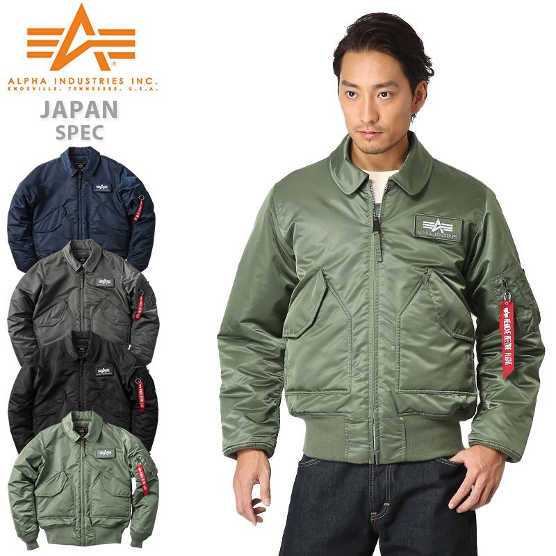 Alpha industries cwu 45 jacket