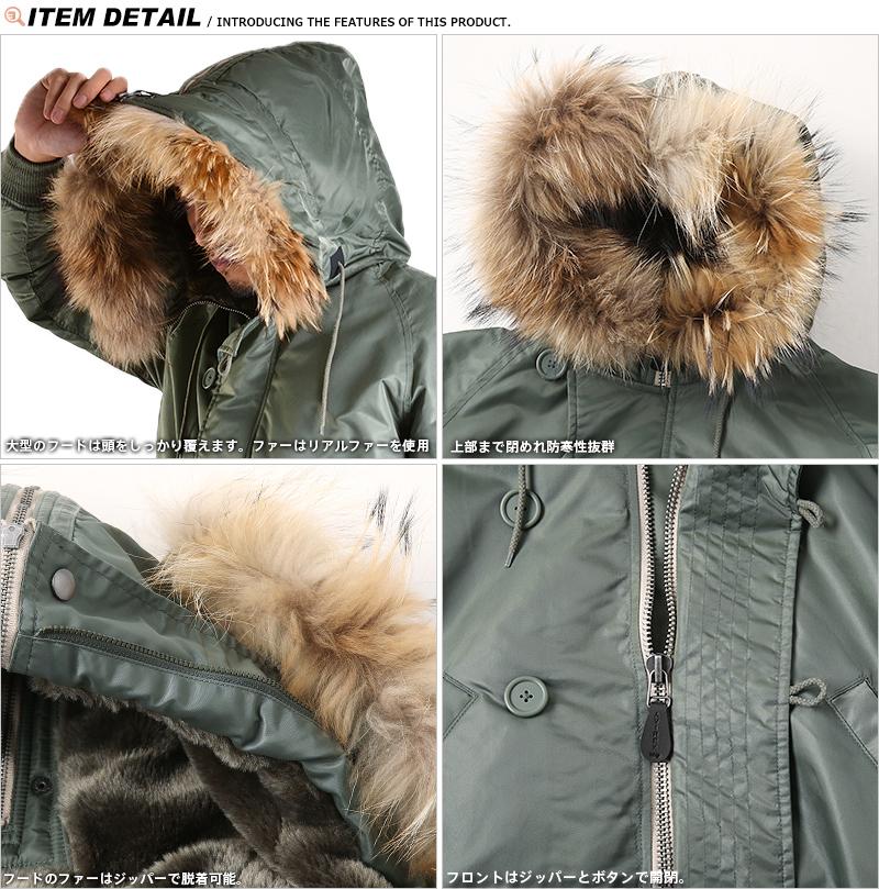 AVIREX-avirex 6152177 N-2B 飛行夾克商業真正遠 [WIP]