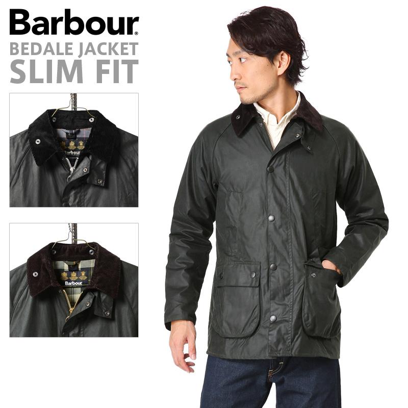 【20%OFFセール開催中】Barbour バブアー MWX0318 BEDALE SL ビデイル ジャケット スリムフィット【38756】 《WIP》ミリタリー 軍物 メンズ 男性 ギフト プレゼント