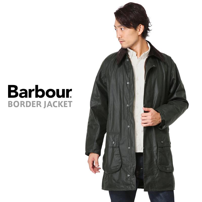Barbour Border