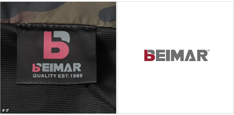BEIMAR 投影機教練夾克現代適合尼龍教練夾克現代適合的 WB103M 男式外套光改變街休閒軍事尼龍夾克外套修身與偽裝春天秋天或冬天冷 [WIP]