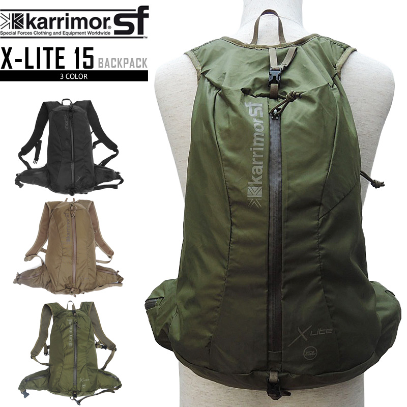 karrimor SF カリマー スペシャルフォース X-LITE 15 エックスライト 15 バックパック 3色 レディース ミリタリー リュックサック バックパック 防水 ランニング アウトドア 【Sx】【キャッシュレス5%還元対象品】