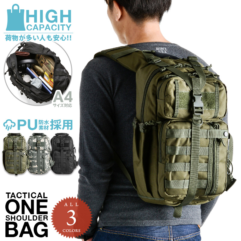 waiper rakutenichibaten military tactical shoulder bag men sling
