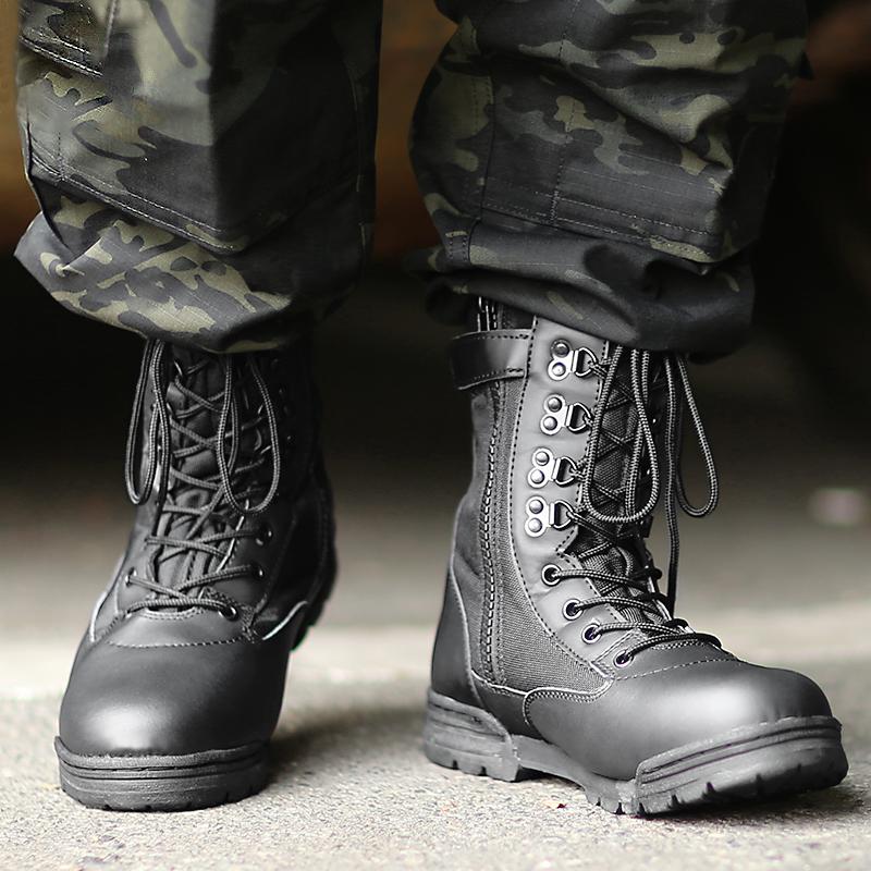 【13%OFF大特価】新品 米軍 サイドジッパータクティカルブーツ KA7023 メンズ ミリタリー ブーツ シューズ サイドジップ 脱ぎやすい サバゲー 装備 靴【E】【クーポン対象外】【キャッシュレス5%還元対象品】