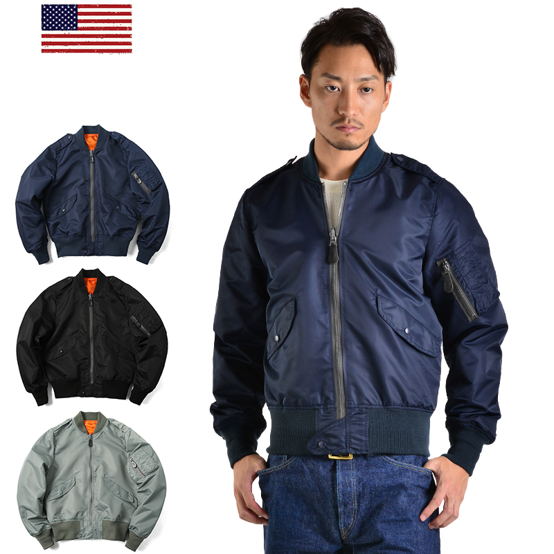 Premise Indicator Words: WAIPER RAKUTENICHIBATEN: New U.S. L-2B Flight Jacket 7448