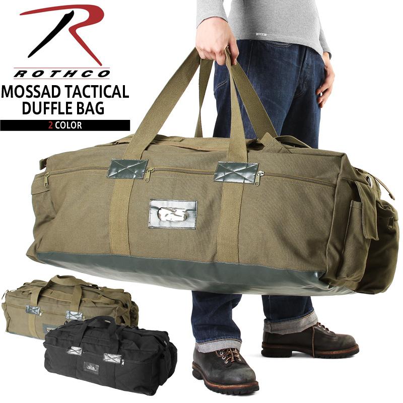 ROTHCO Rothko 8136 MOSSAD TACTICAL DUFFLE BAG Mossad tactical Duffle Bag 2  colors