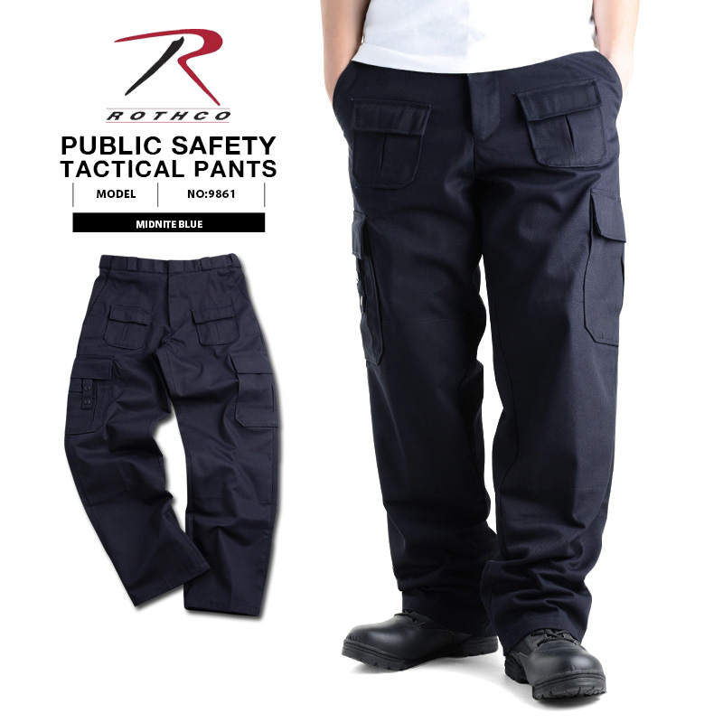 【21%OFFセール開催中】ROTHCO ロスコ 9861 P.S.T.(PUBLIC SAFETY TACTICAL)パンツ/ ミリタリー 服 春 【キャッシュレス5%還元対象品】