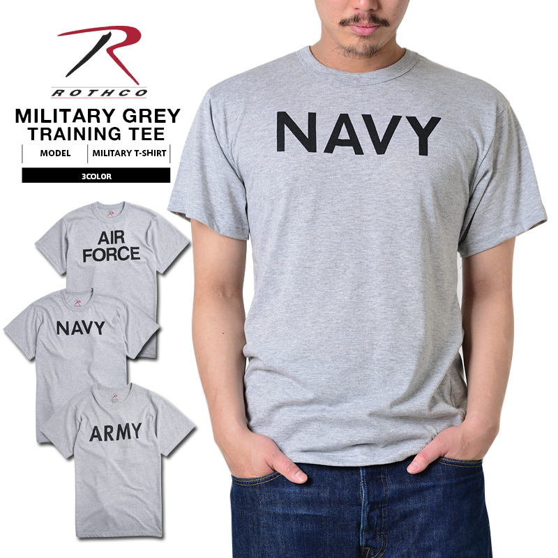 b5e5b159 Gray T-shirt << WIP >> military man spring gift present for the ROTHCO  Roscoe MILITARY training