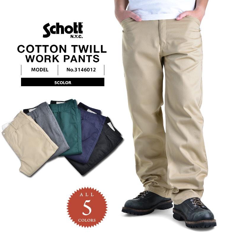 Schott ショット 3146012 COTTON TWILL ワークパンツ /【クーポン対象外】 ミリタリー 男性 春 ギフト プレゼント