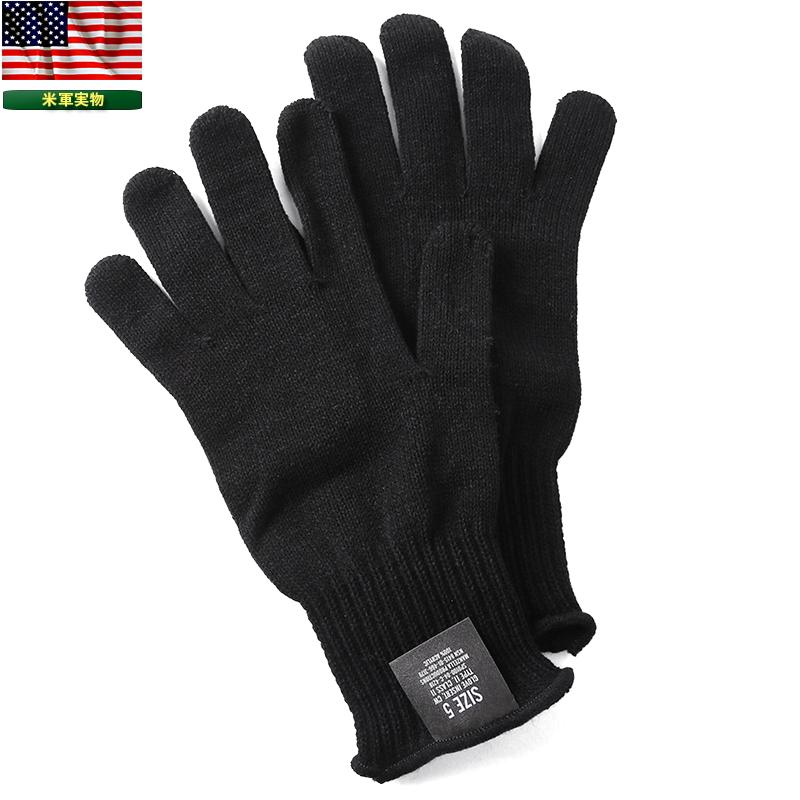 WWII Japanese Army Navy Marine white knit gloves