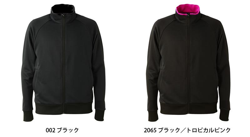 聯合軍訓軍訓 7.2 盎司幹澤西插肩袖外套 (樁) [1412] [WIP] 禮品贈品