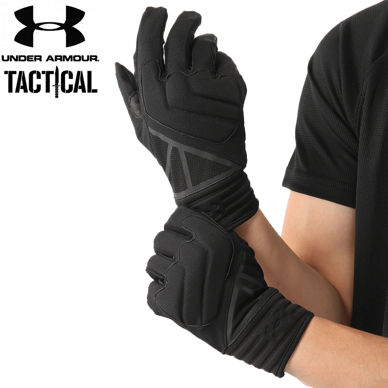 b4732f727 Cheap under armour tactical gloves Buy Online  OFF59% Discounted