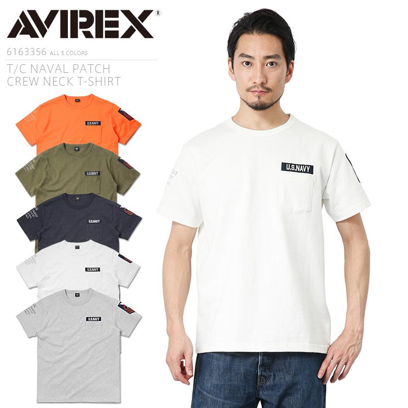 AVIREX アビレックス 6163356 T/C NAVAL PATCH クルーネックTシャツ【クーポン対象外】【キャッシュレス5%還元対象品】