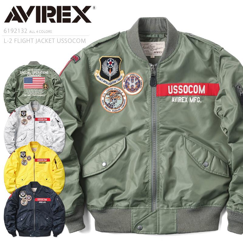 AVIREX アビレックス 6192132 L-2フライトジャケット USSOCOM/ 【クーポン対象外】 アヴィレックス ミリタリー ミリタリージャケット L2 U.S.A.F U.S.AIRFORCE 米空軍 アメリカ軍 アメカジ 定番 男性 メンズ