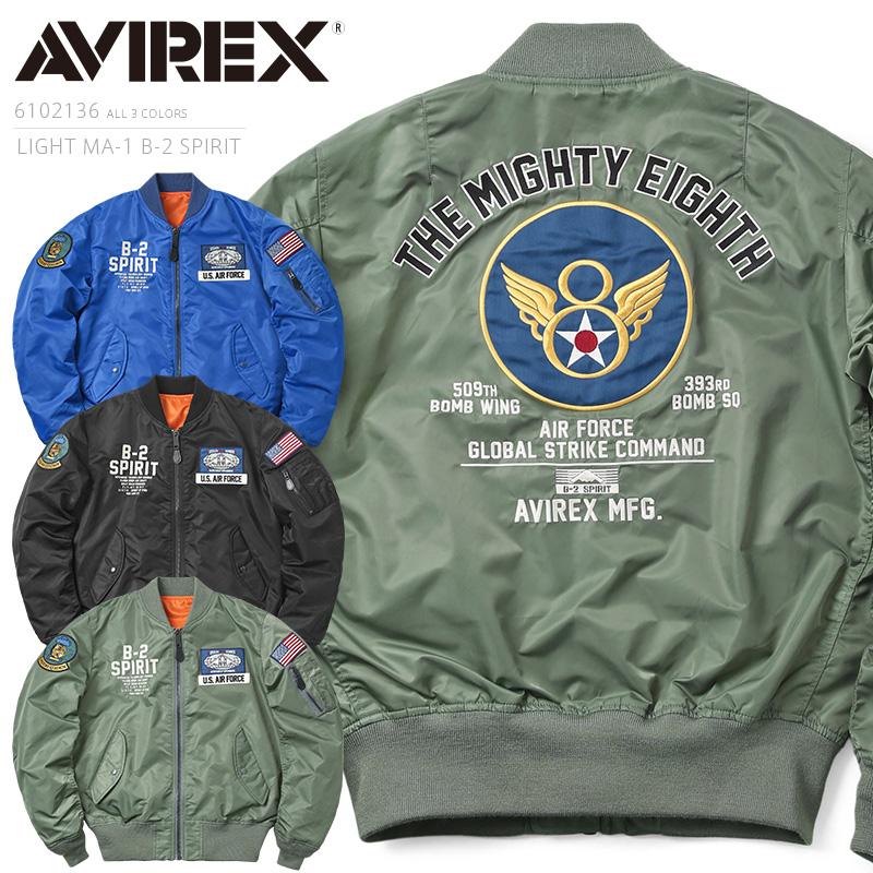 AVIREX アビレックス 6102136 LIGHT MA-1 フライトジャケット B-2 SPIRIT / アメリカ第8空軍 フライトジャケット 【クーポン対象外】【キャッシュレス5%還元対象品】