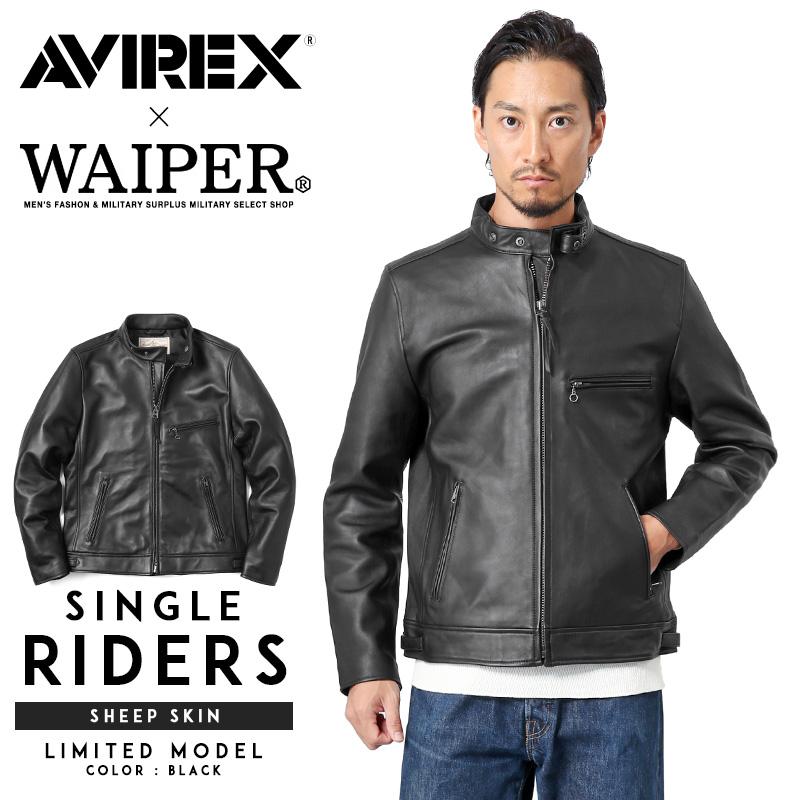 AVIREX アビレックス WAIPER別注 6191074 SHEEP SKIN シングルライダースジャケット TYPE 641 / アヴィレックス 限定モデル レザージャケット【クーポン対象外】