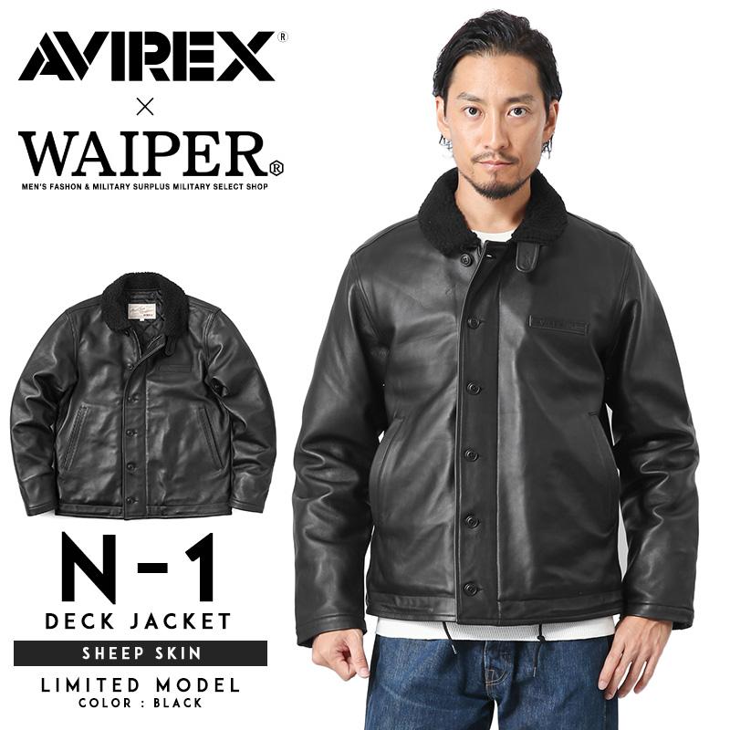 AVIREX アビレックス WAIPER別注 6191075 SHEEP SKIN N-1デッキジャケット / アヴィレックス 限定モデル レザージャケット N1 DECK【クーポン対象外】