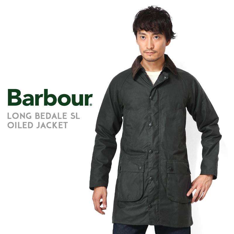 【20%OFFセール開催中】Barbour バブアー MWX1210 LONG BEDALE SL(ロングビデイルSL)オイルドジャケット スリムフィット《WIP》ミリタリー 軍物 メンズ 男性 ギフト プレゼント