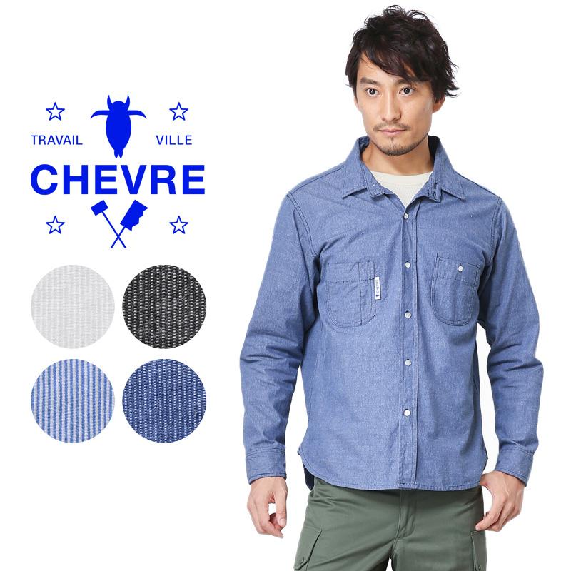 【52%OFF大特価】CHEVRE シェーブル SEH9018 レギュラーカラー シャツ【クーポン対象外】ミリタリー 軍物 メンズ  【キャッシュレス5%還元対象品】