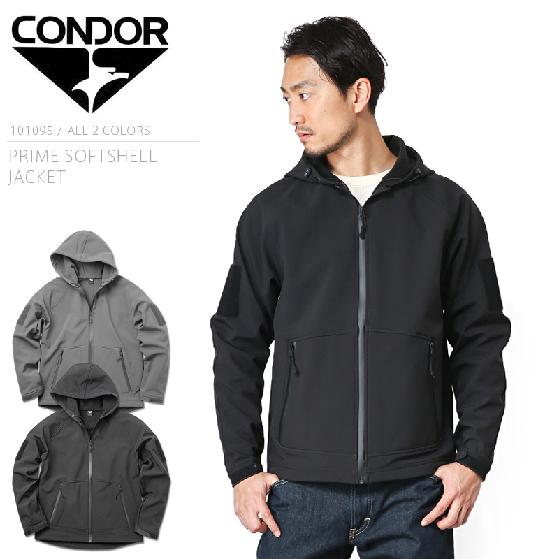 CONDOR コンドル 101095 PRIME ソフトシェルジャケット【クーポン対象外】ミリタリー 軍物 メンズ