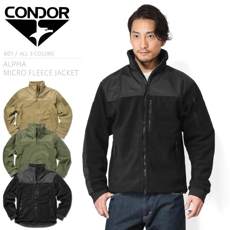 CONDOR コンドル 601 ALPHA マイクロフリースジャケット【クーポン対象外】ミリタリー 軍物 メンズ  【キャッシュレス5%還元対象品】