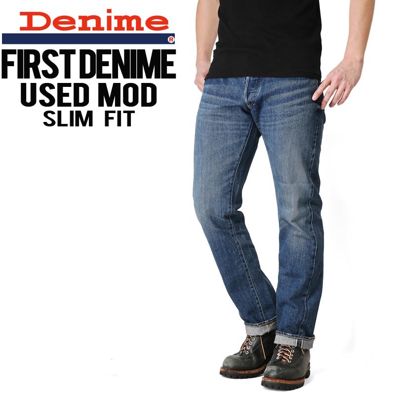 【20%OFFセール開催中】Denime ドゥニーム FirstDenime/ファーストドゥニーム スリムフィット USED デニム【D16SS-046】《WIP》ミリタリー 軍物 メンズ 男性 ギフト プレゼント