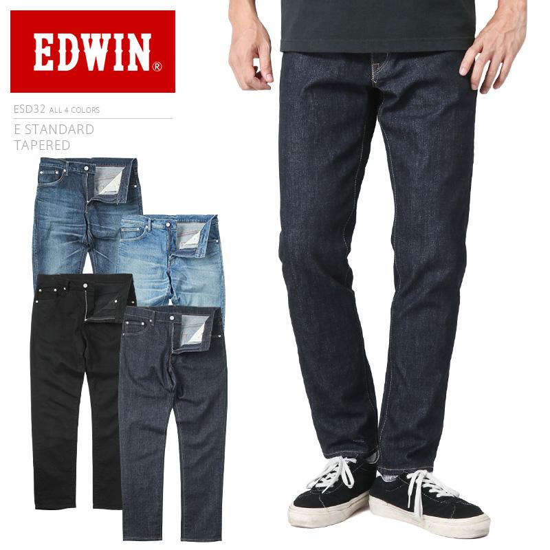 EDWIN エドウィン ESD32 E STANDARD デニム ジーンズ テーパード 日本製【キャッシュレス5%還元対象品】
