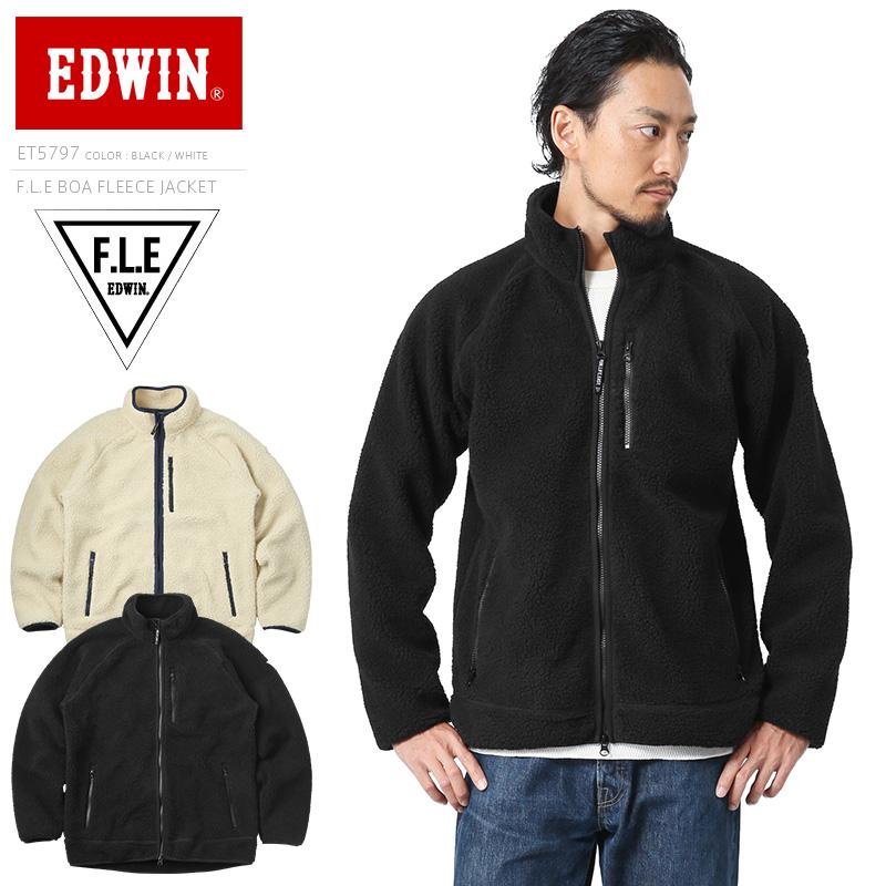 EDWIN エドウィン ET5797 F.L.E(フリー)ボアフリースジャケット【キャッシュレス5%還元対象品】