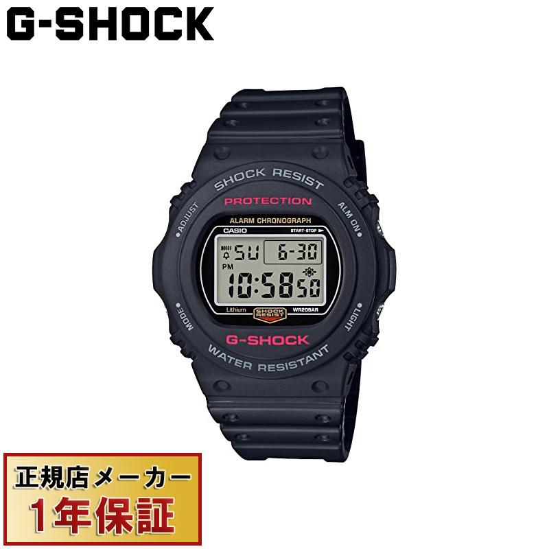【メーカー取次】【正規取扱店】G-SHOCK Gショック DW-5750E-1JF リストウォッチ(腕時計)【Sx】