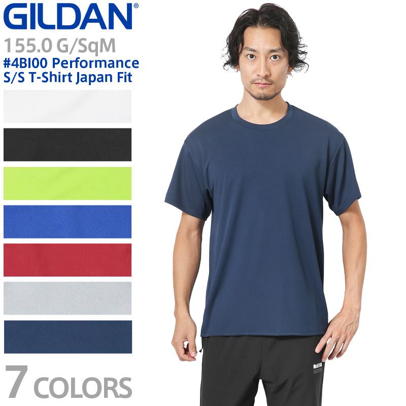 Double Piqu/Ã Polo G458 Gildan Mens Performance 5.6 oz -Charcoal -XL-12PK