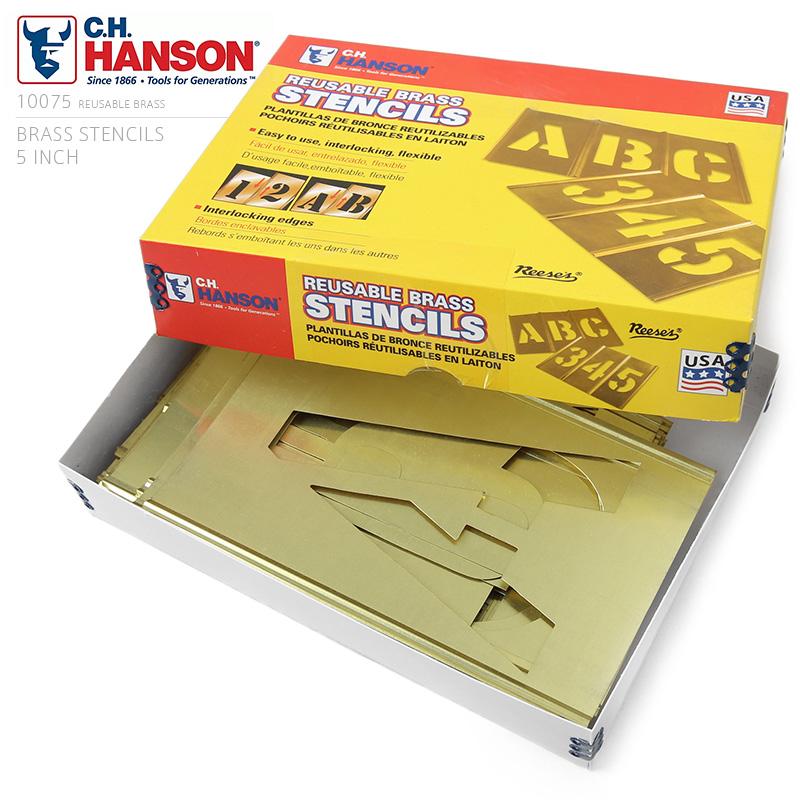 C.H.HANSON C.H.ハンソン 真鍮製 ブラス ステンシルプレート【5インチ】46ピース 英数字セット