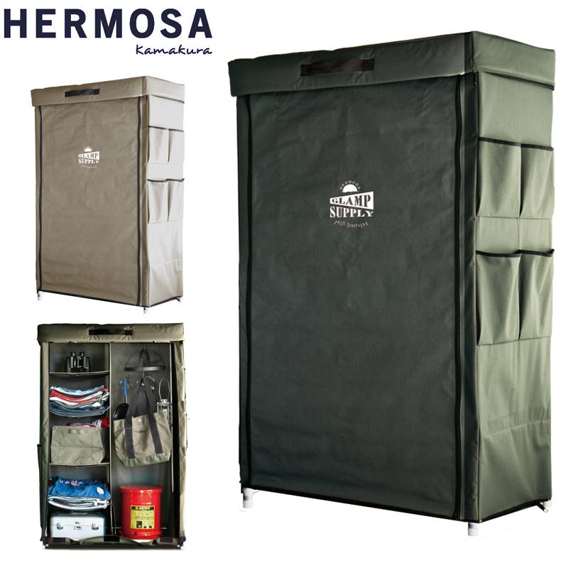 HERMOSA ハモサ GLAMP SUPPLY CABINET キャビネット HGS-001【個別送料】(クーポン対象外)【送料無料クーポン対象外】ミリタリー 軍物 メンズ インテリア 【別】