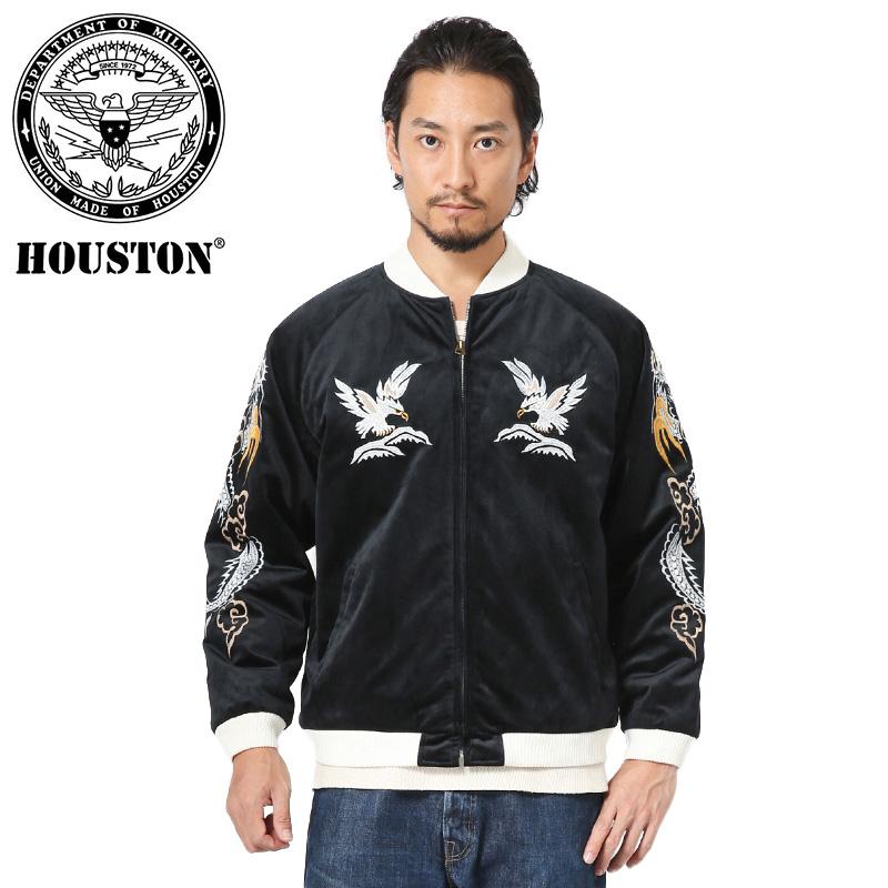 【30%OFF大特価】HOUSTON ヒューストン 50902 ベルベット スーベニアジャケット(スカジャン)BLACK【24】