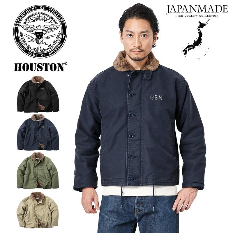 HOUSTON ヒューストン N-1デッキジャケット USED加工モデル 5N-1UD 日本製 【キャッシュレス5%還元対象品】