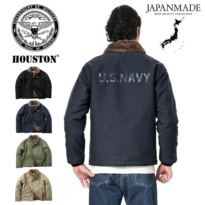【15%OFFクーポン対象品】HOUSTON ヒューストン N-1デッキジャケット タイト・USED加工・ステンシルモデル 5N-1XUD 日本製