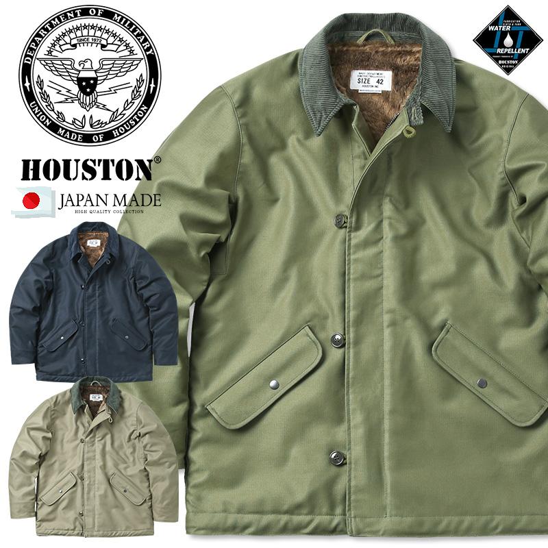 【15%OFFクーポン対象品】HOUSTON ヒューストン 50888 WATER REPELLENT(撥水)ECW デッキジャケット 日本製 / 撥水 防寒 ファー 海軍