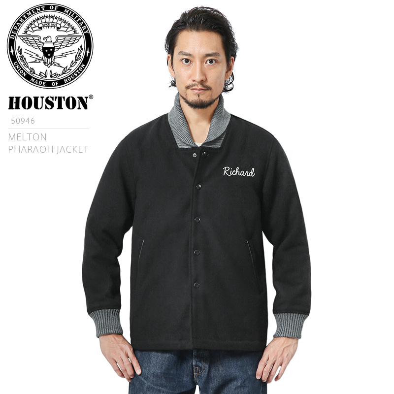 HOUSTON ヒューストン 50946 メルトン ファラオジャケット/ ミリタリー ジャケット スナップボタン 防寒 メンズ 【キャッシュレス5%還元対象品】
